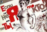 russian-poster-women